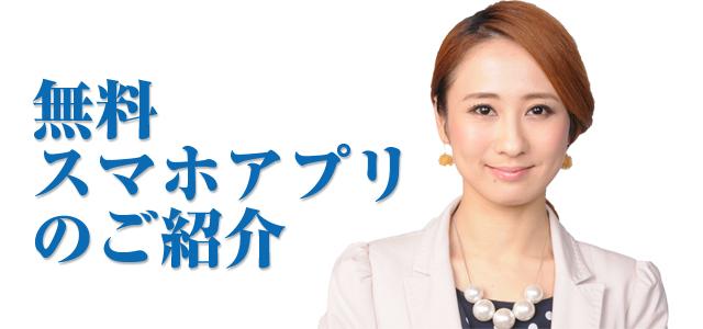 沖縄おくやみ情報局